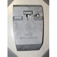 Лопатка смесителя правая 129265-8140R