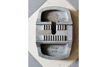 Лопатка P1187